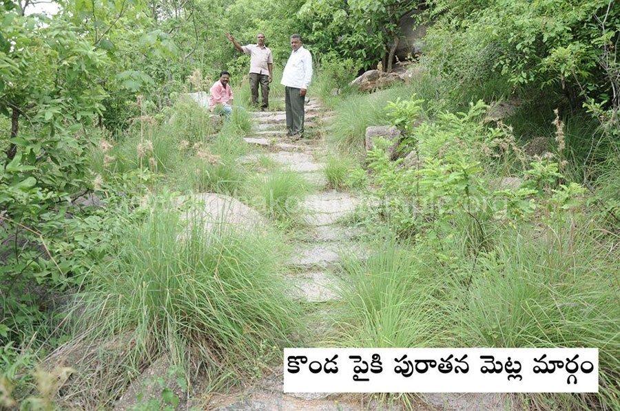 KothakondaTemple-Rock-Steps-to-Hill