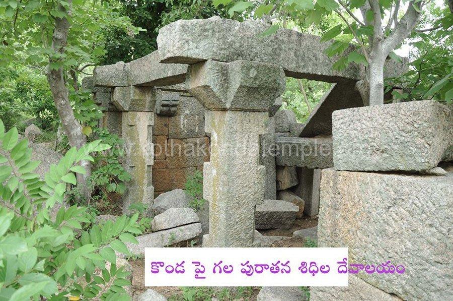 Old-Veerabhadra-Swamy-Temple