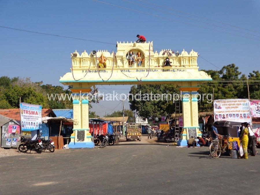 kothakondatemple-entrance