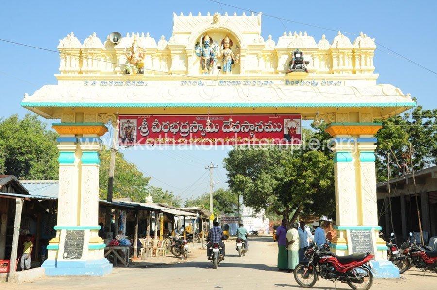 kothakondatemple-entranceview